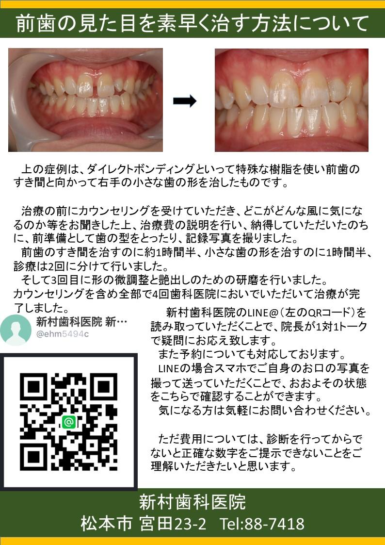 2018032804200914127.jpg