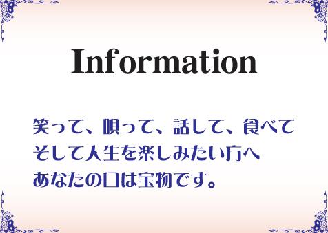 inf.jpg